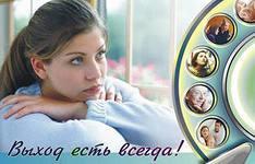 /Files/images/sotsalno_psihologchna_slujba/тд.jpeg